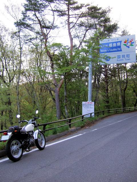 20100515-010.jpg