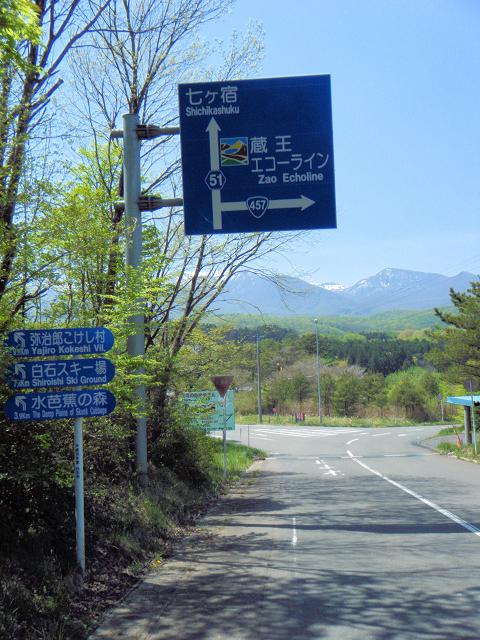 20100517-10.jpg