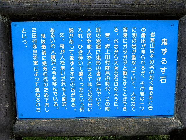 20100517-36.jpg