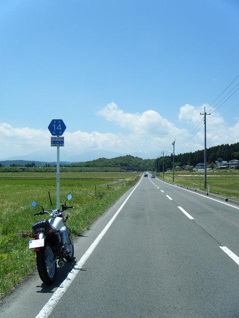 20100606-03.jpg