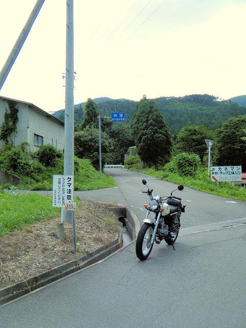 20100710-43.jpg