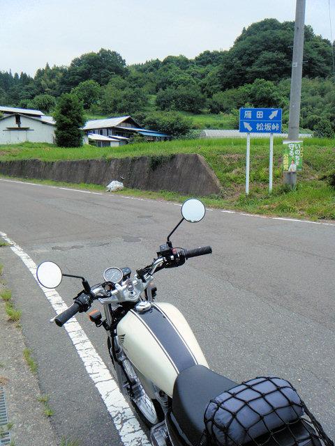 20100711-10.jpg