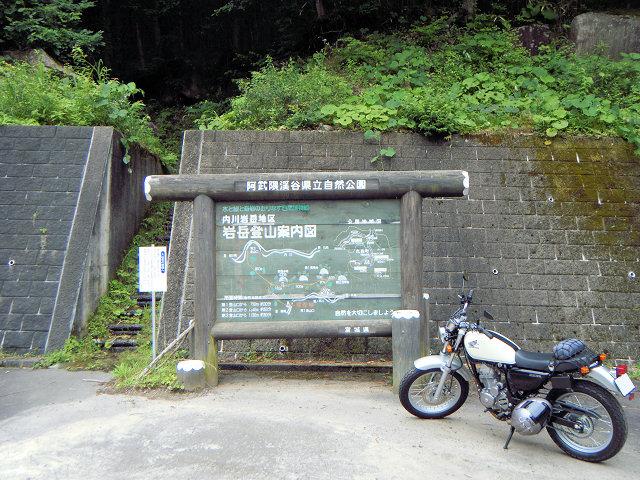 20100711-27.jpg