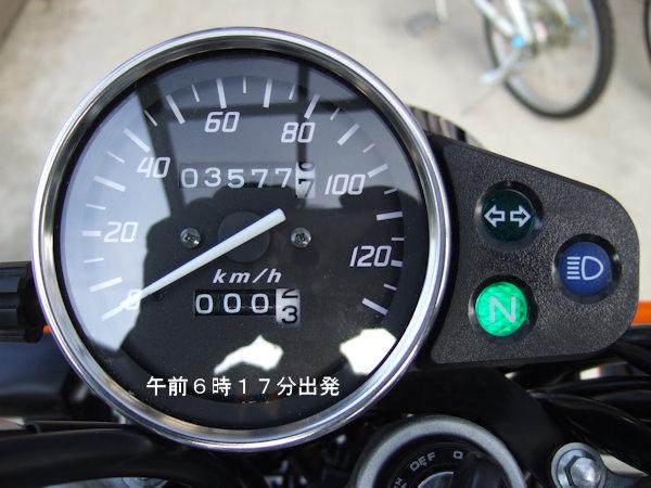 20100718-00.jpg
