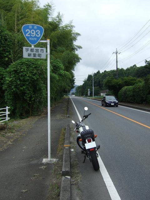 20100718-05.jpg