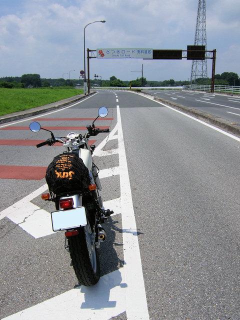 20100718-42.jpg
