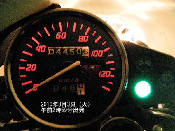 20100803-00-0259-mutsuai.jpg
