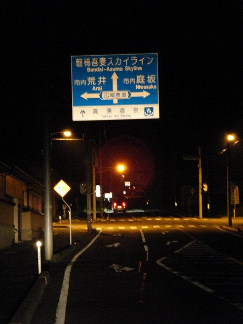 20100803-03-0339-ame.jpg