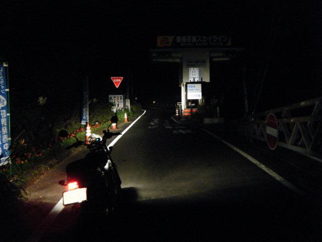 20100803-04-0352-gate.jpg