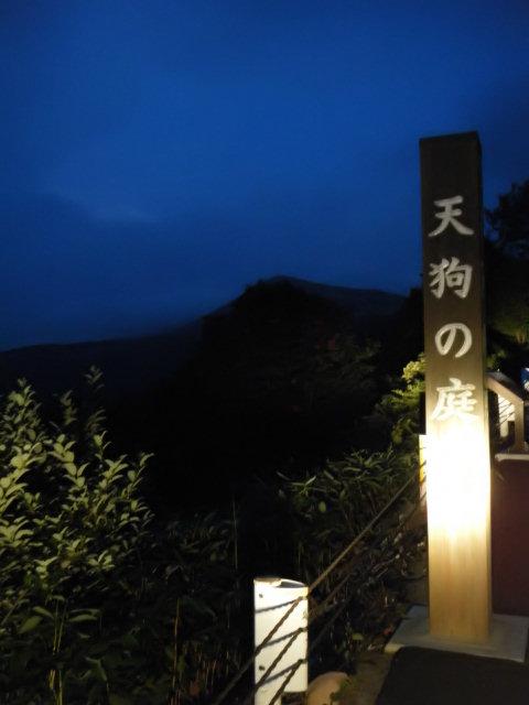 20100803-08-0417-tengu.jpg
