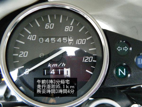 20100803-25-0603-tsubakuro.jpg