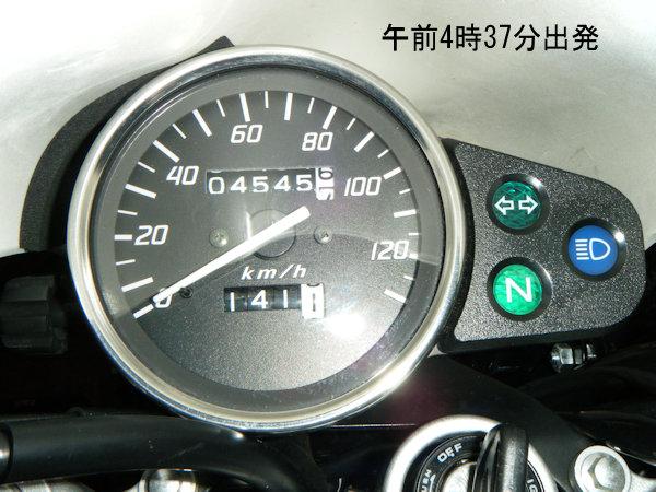 20100807-00-.jpg