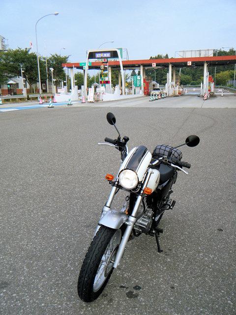 20100807-02-0548.jpg