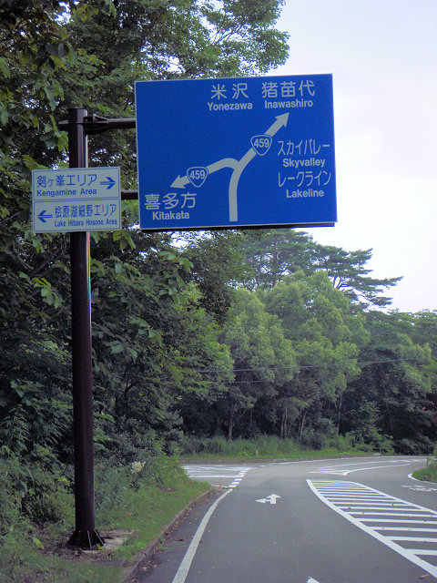20100807-19-0701.jpg