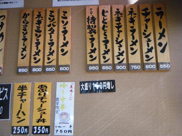 20100807-31-0801.jpg