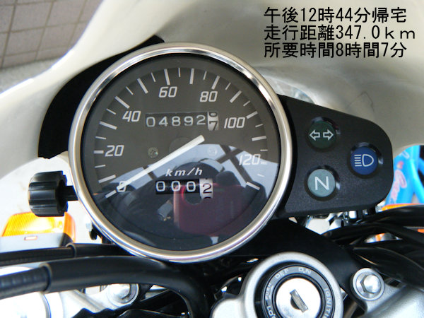 20100807-89.jpg