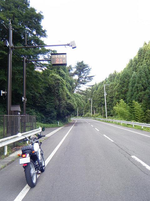 20100813-0603-19.jpg