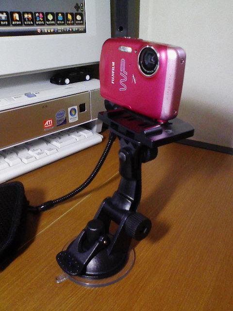 20100828-01-camera.jpg