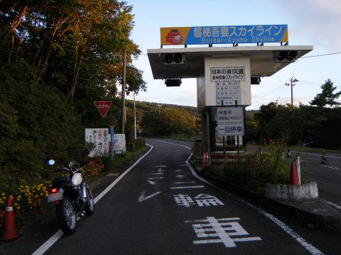 20100911-03.jpg