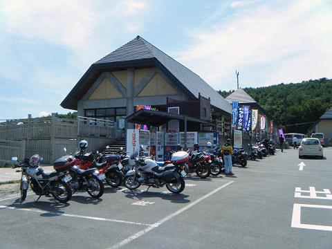 20100918-01.jpg