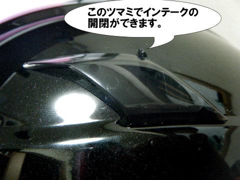 20100919-22.jpg