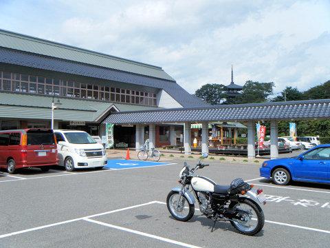 20100921-04.jpg