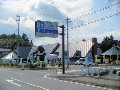 20100921-11.jpg