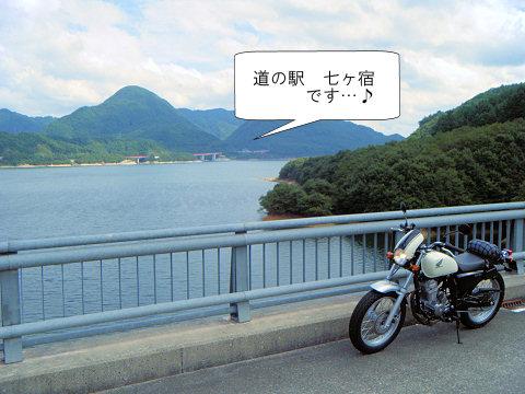 20101003-005.jpg