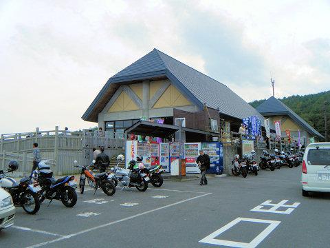 20101017-12.jpg