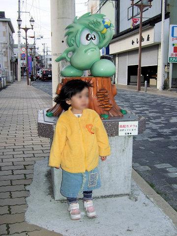 20101113-09.jpg
