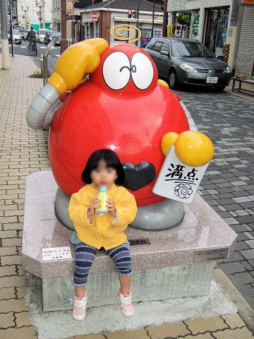 20101113-22.jpg