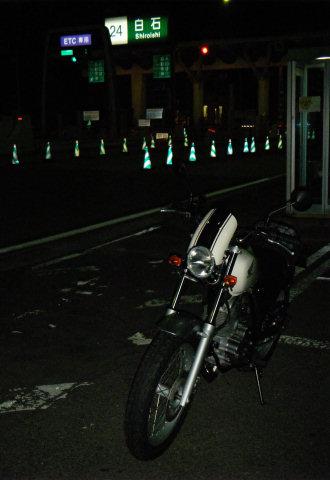 20101201-01.jpg