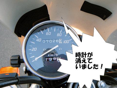 20101204-01.jpg