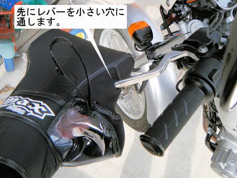 20101230-02.jpg