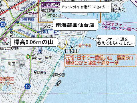 20110129-13-.jpg
