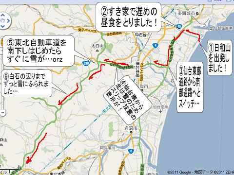 20110129-26.jpg