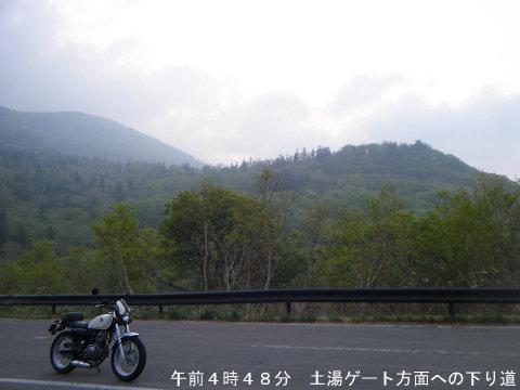 20110605-09.jpg
