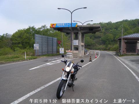 20110605-11.jpg