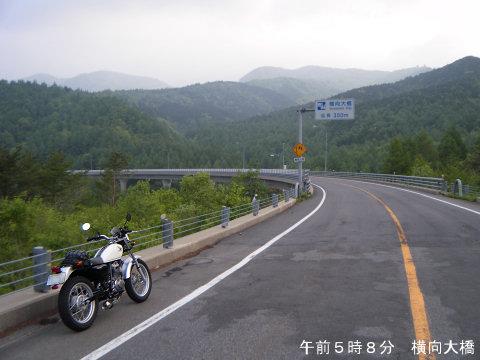 20110605-12.jpg