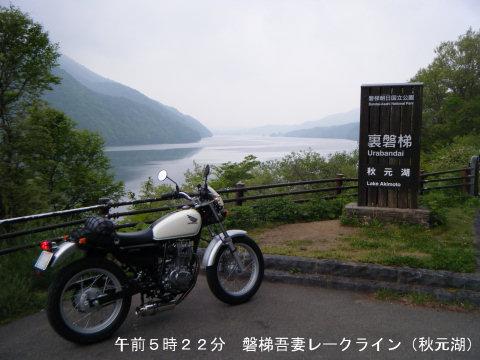 20110605-14.jpg