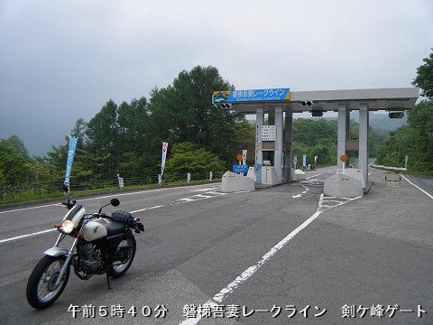 20110605-18.jpg