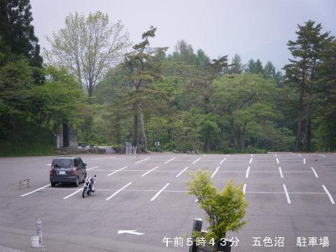 20110605-19.jpg