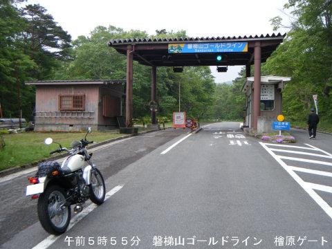 20110605-22.jpg