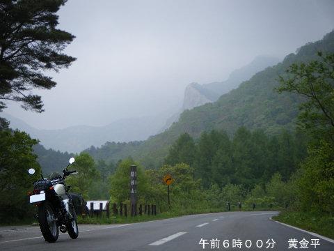 20110605-23.jpg