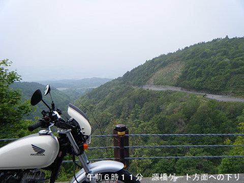20110605-24.jpg