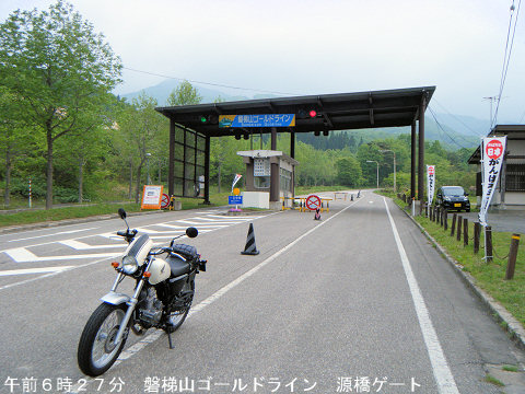 20110605-26.jpg