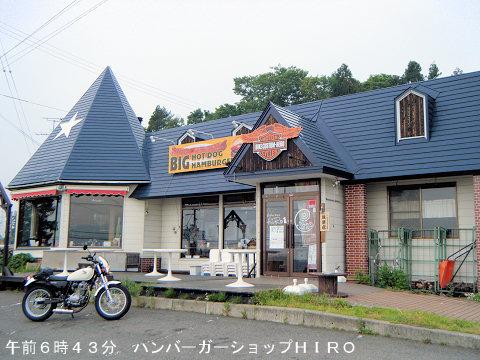 20110605-28.jpg