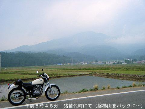 20110605-29.jpg