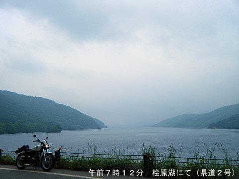 20110605-30.jpg