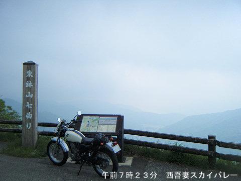 20110605-31.jpg
